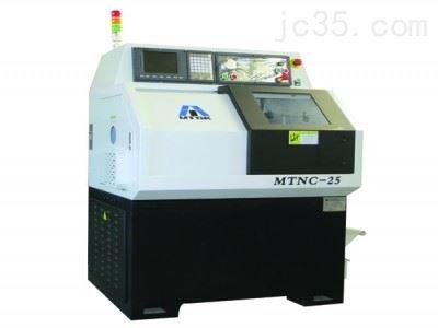 MTNC-25小型精密排刀式数控车床