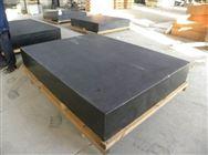 阳江大理石平板天然石料制成