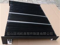 齊全泾陽機床風琴式防塵罩定做廠家
