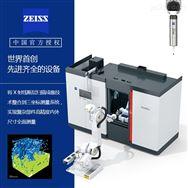电子断层扫描  工业ct检测