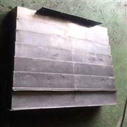 沈阳中捷TPX6113/2镗床钢板防护罩