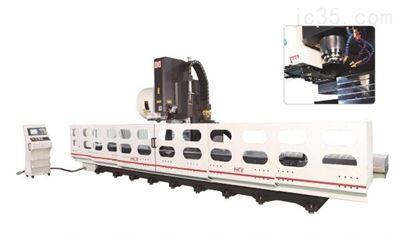 HCE系列德力重型型材加工中心