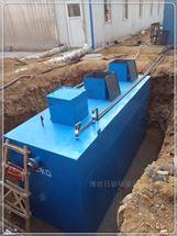 太原市小区污水处理设备