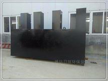 晋城市小区生活污水处理再生利用设备