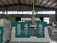 工大数控1325雕塑模具泡沫雕刻机厂家直销