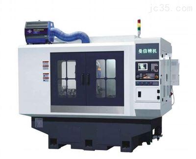 MX-MK7132D数控平面异型专用磨床