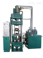 高效全自动粉末成型液压机