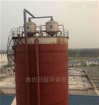 丽水市淀粉污水处理设备
