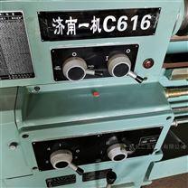 济南一机C616普通卧式车床厂家直销
