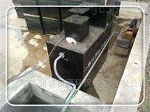 佳木斯市小区污水MBR膜处理装置