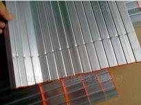 定制机床铝型材铝裙帘防护罩