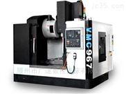 VMC967三轴线轨立式数控加工中心机床报价