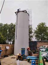 琼海市工业污水厌氧处理装置