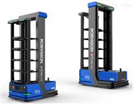 智能移动料箱拣货机器人