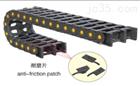 TAB80系列单向桥式组装增强拖链