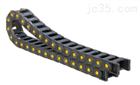 SAB45系列双向桥式组装增强拖链