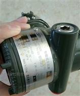 横河压力变送器EJA530E-DBS9N-012EN