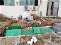 乌鲁木齐市小型城镇医院污水处理设备