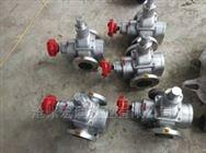 兰州油泵 宏润泵业供应不锈钢圆弧齿轮泵