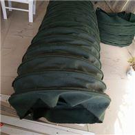 600粉尘下料口帆布输送软连接厂家供应价
