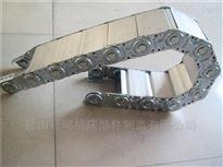 TL型半封閉鋼鋁拖鏈廠家