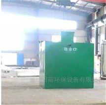 宝鸡市日处理150立方造纸污水装置