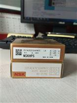 恩斯克NSK导轨滑块LH250540福业现货发货