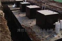邢台市日处理50立方工业污水装置