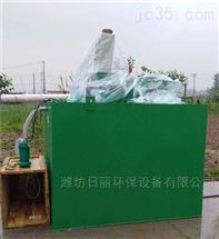 天津市农村生活污水一体化装置