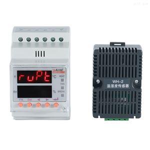 温湿度独立控制系统监控模块