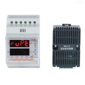 WHD10R-11温湿度独立控制系统监控模块
