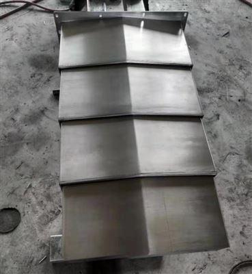 全规格数控机床钢板防护罩
