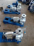 河南食品级食用油泵 不锈钢导热油泵报价