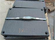 高铬 LWP150耐磨钢板 堆焊板高耐磨复合钢板