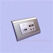 插座开关铝合金面板按需定制加工-长鸿精密
