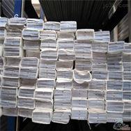7050铝排*5083易切削铝排,4032耐高温铝排