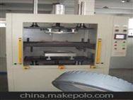 塑料制品热板焊接机