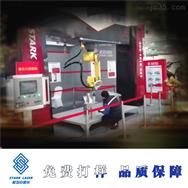 斯塔克机器人三维激光切割机