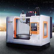 重型数控加工中心VMC967价格