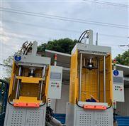BSW07S-单柱数控油压机,单柱精密伺服液压压装机