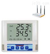 溫濕度變送器WIFI型