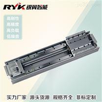 最大行程1050mm直线模组厂家直销