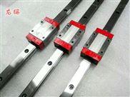 供应台湾品牌LMA25直线导轨 配法兰型滑块