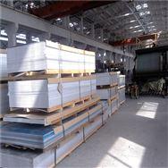 6061铝板1.0mm,3003耐腐蚀铝板-2024铝板
