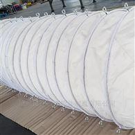 安徽海螺水泥专用耐磨伸缩帆布布筒