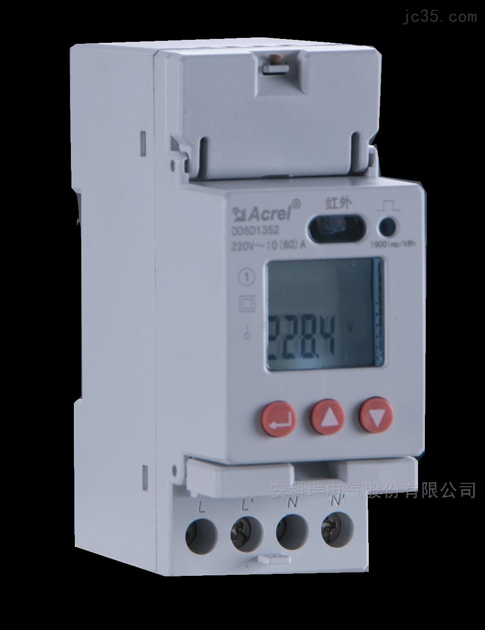 安科瑞单相导轨电表DDSD1352直接接入电能表