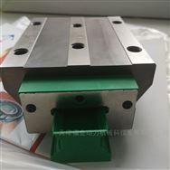 INA内六角螺栓滚轮KRV19-PP-A,福业现货