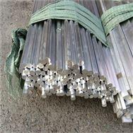 3003铝棒,5056耐腐蚀铝棒/7050大规格铝棒