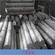 6082铝棒/2011网花铝棒2.0mm,4032直径铝棒