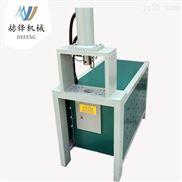 赫锋机械供应全自动冲孔机用于管材铝材冲孔